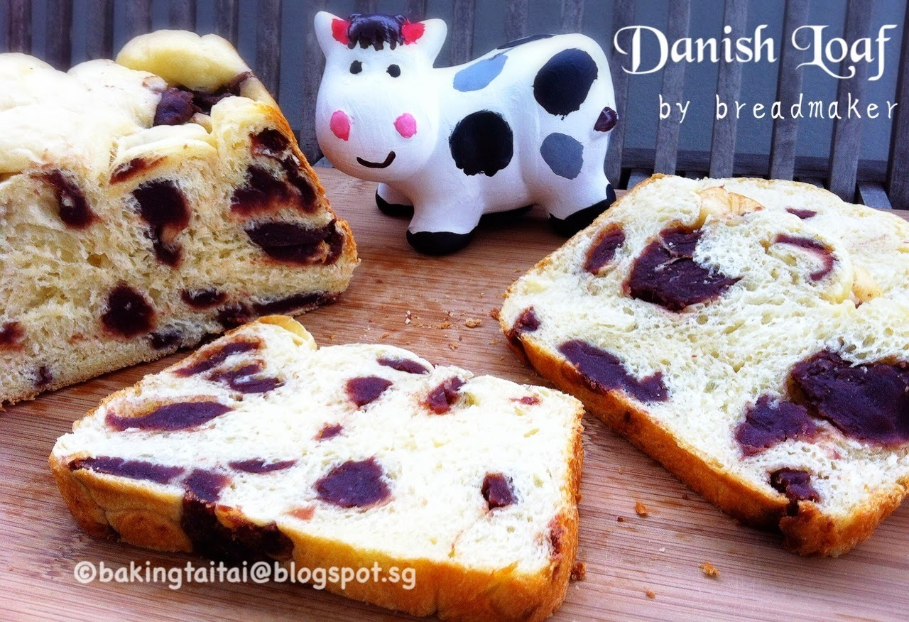Danish Yogurt breadmaker Loaf with red bean paste 丹麦酸奶红豆沙面包机面包 (中英食谱)