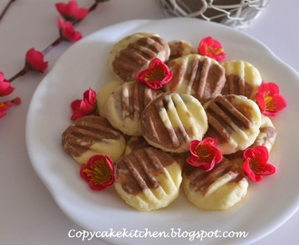 German Butter Cookies (德国奶酥)