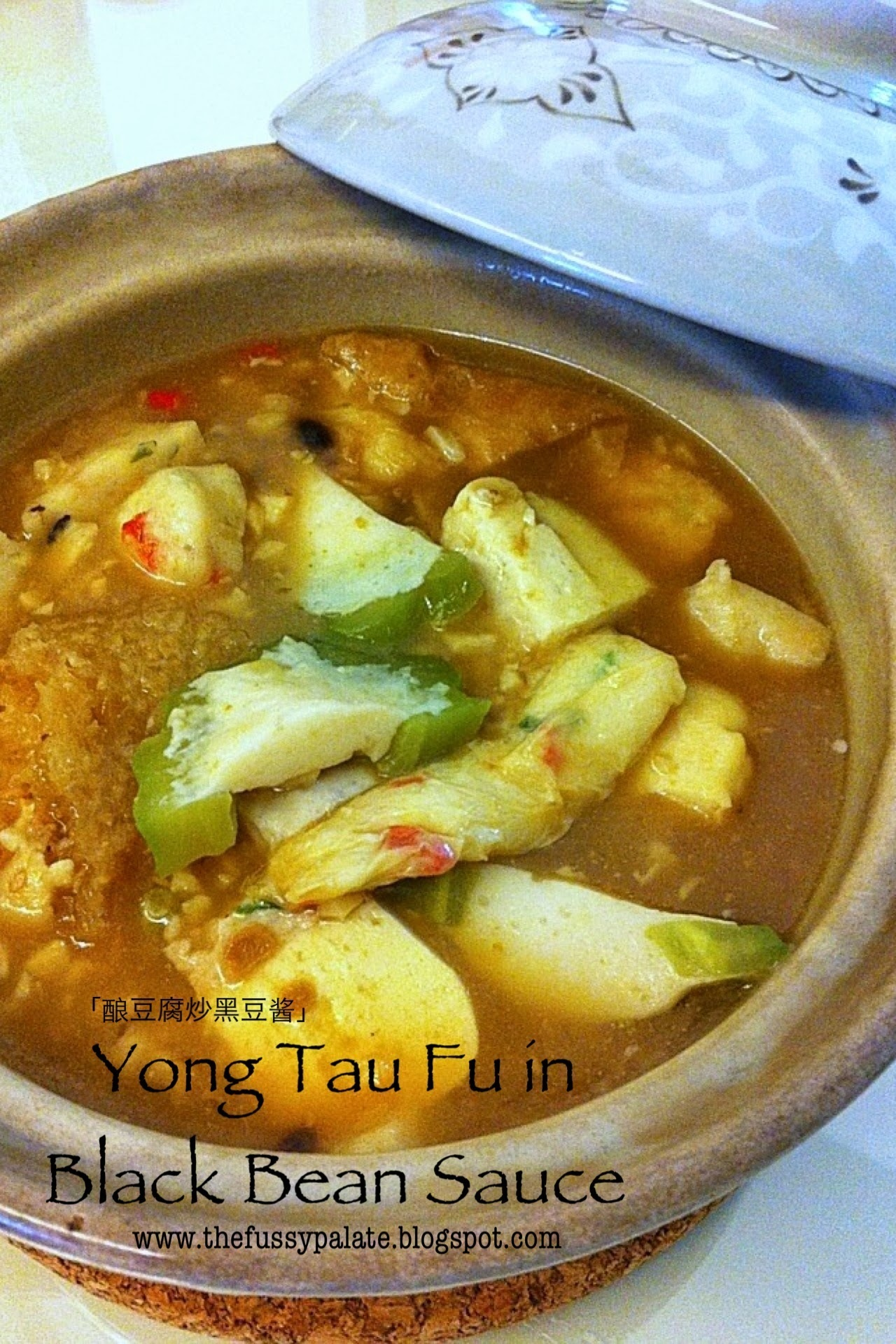 Yong Tau Fu in Black Bean Sauce