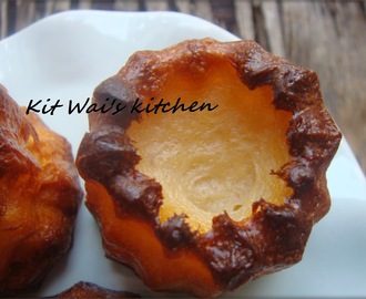 可丽露 ~ French Rum and Vanilla Cakes  / Canelés de Bordeaux