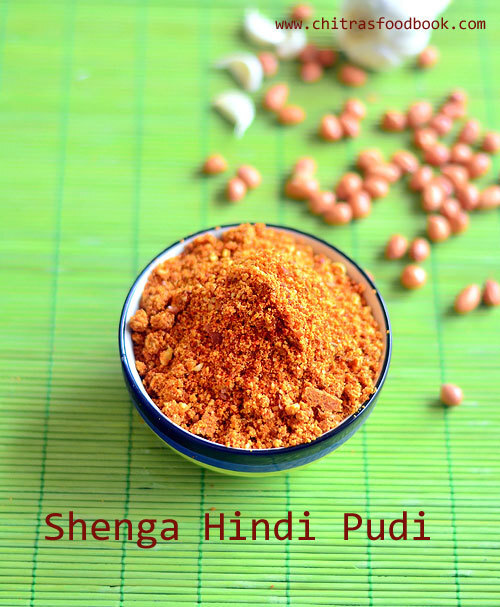 Shenga Chutney Pudi - North Karnataka Peanut Chutney Powder - Shenga Hindi