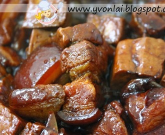 Masfood定好卤味香料卤猪肉Masfood stewed fragrant spicesBraised Pork Belly