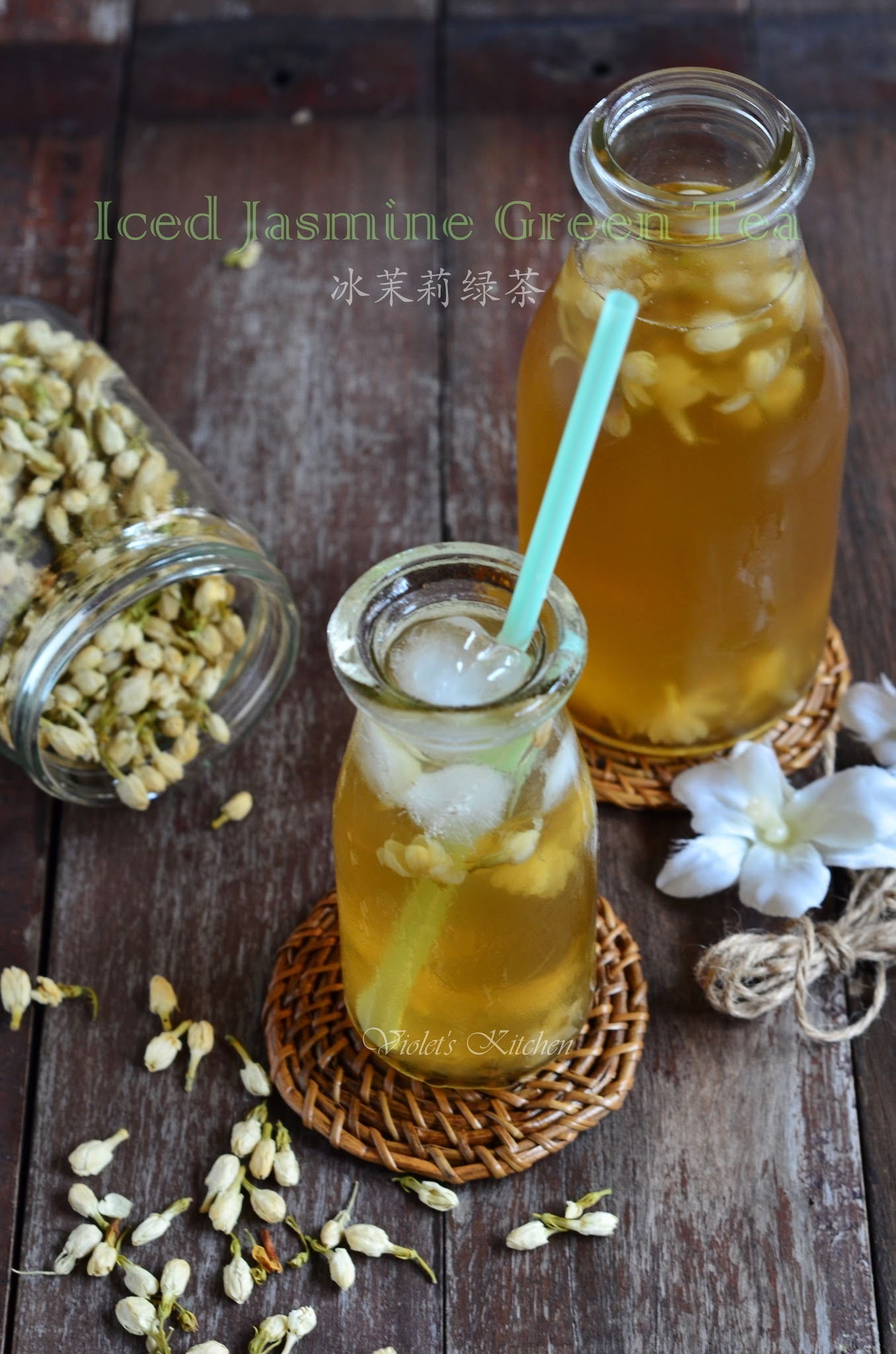 冰茉莉绿茶 Iced Jasmine Green Tea