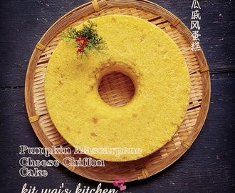 南瓜乳酪戚风蛋糕 ~ Pumpkin Cheese Chiffon Cake