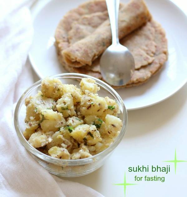 Farali Sukhi Bhaji (Dry Potato Sabji for Fasting), How to make falahari bhaji