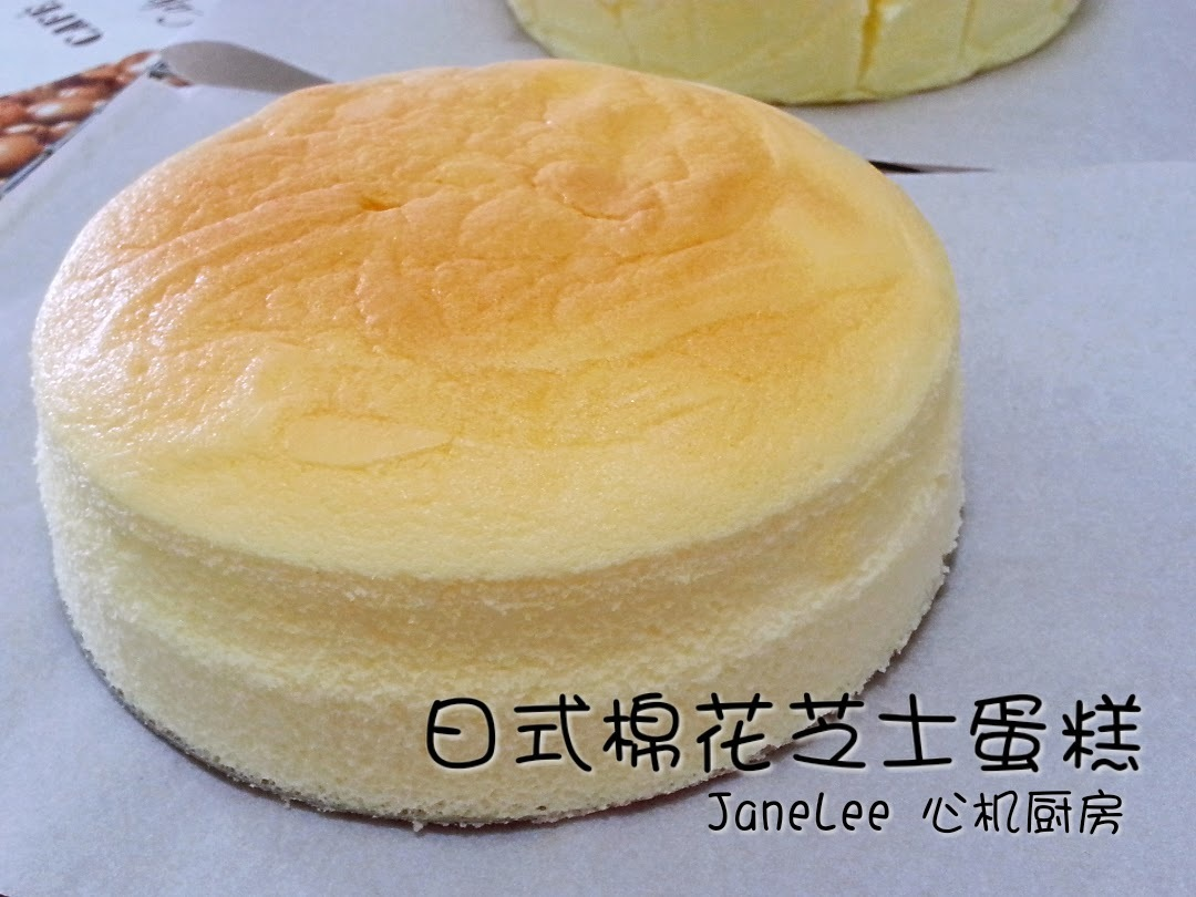 日式棉花芝士蛋糕 Japanese Cotton Cheese Cake