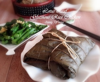 荷叶糯米鸡 Lotus Leaf Glutinous Rice Chicken