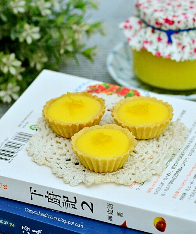 Lemon Cheese Tart 柠檬芝司塔