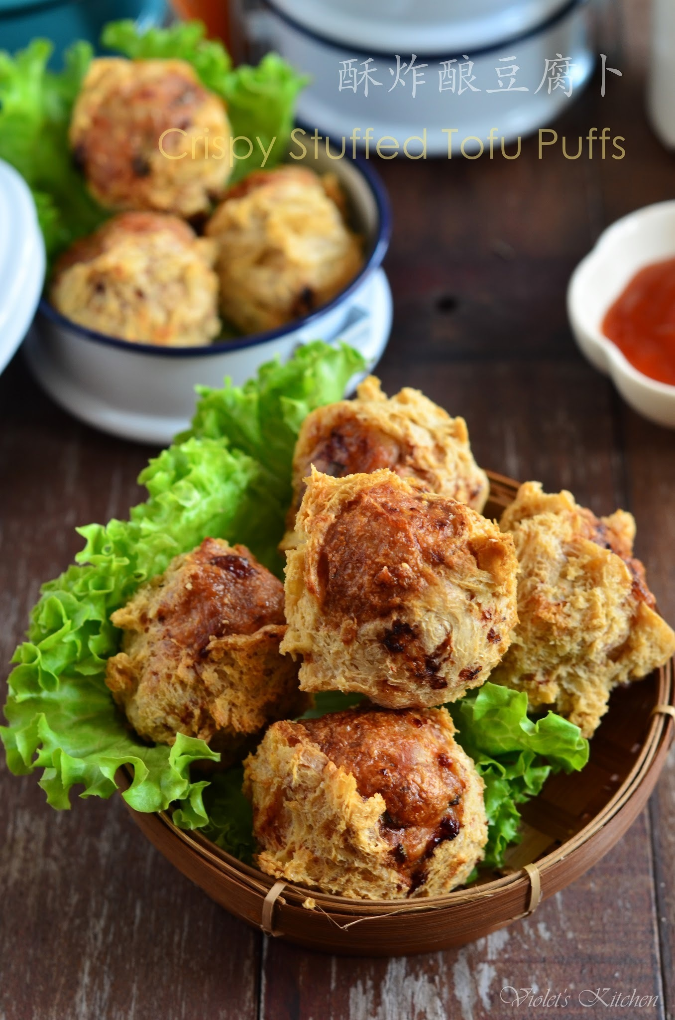 酥炸酿豆腐卜 Crispy Stuffed Tofu Puffs (空气油炸锅版 / Air Fryer Version)