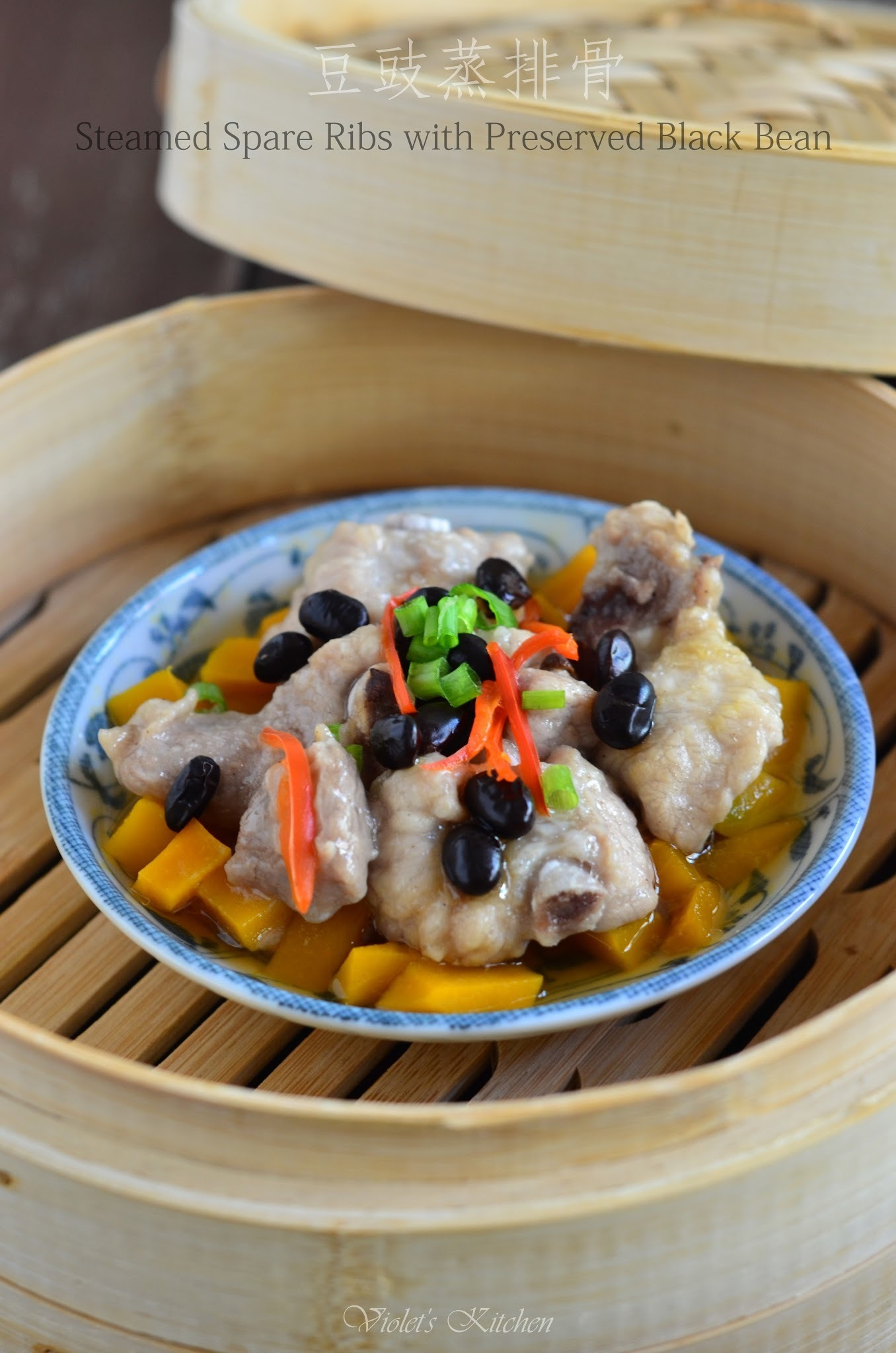 豆豉蒸排骨 Steamed Spare Ribs with Preserved Black Bean