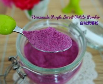 Homemade Purple Sweet Potato Powder 自制紫薯粉 (中英食谱教程)