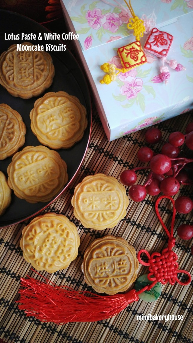 Mooncake Biscuits (公仔饼) with Lotus Paste & White Coffee Lotus Paste [19 Sep 2015]