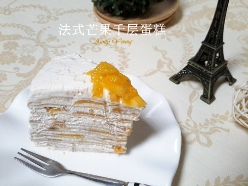 法式芒果千层蛋糕 (French - Style Mango Mille Crepes)