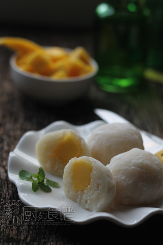 芒果糯米大福 【Mango and Glutinous Rice Daifuku】