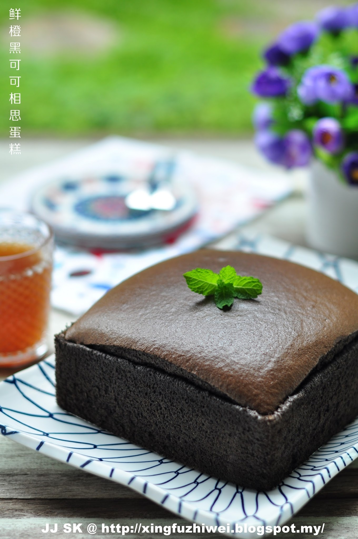 鲜橙黑可可相思蛋糕 Orange Black Cocoa Ogura Cake