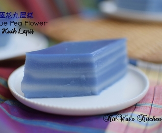 蓝花九层糕 ~ Blue Pea Flowers Kuih Lapis ( Steamed 9 Layer Cake )