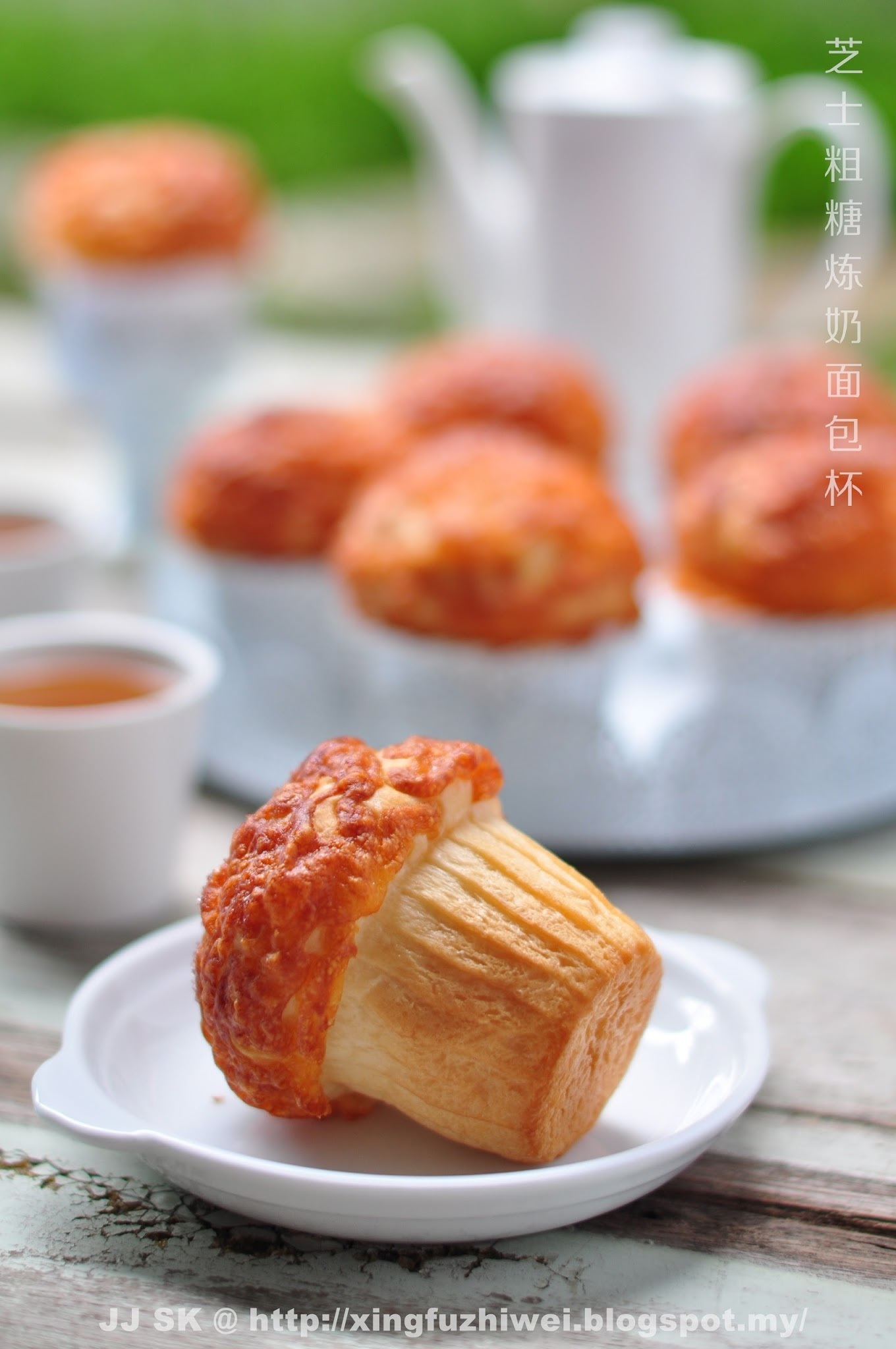 粗糖芝士炼奶面包杯 (一次发酵法) Sugar Cheese Sweetened Condensed Milk Bread (Just Once Fermentation)