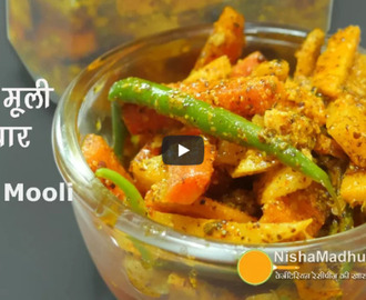 Mooli Gajar ka Mix Achaar Recipe Video