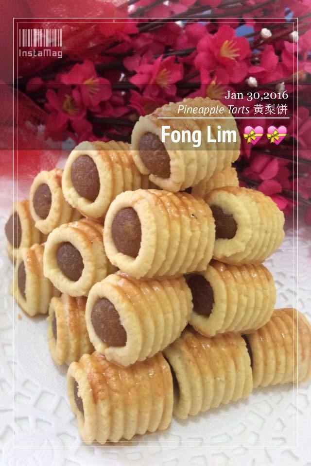 ~~ Pineapple Tarts ~~  黄梨饼 ~~
