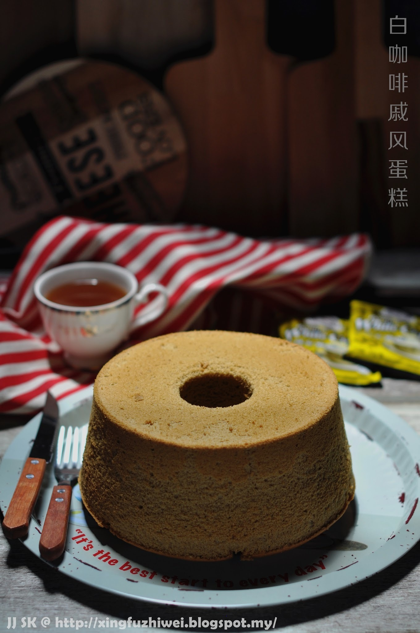 白咖啡戚风蛋糕 White Coffee Chiffon Cake