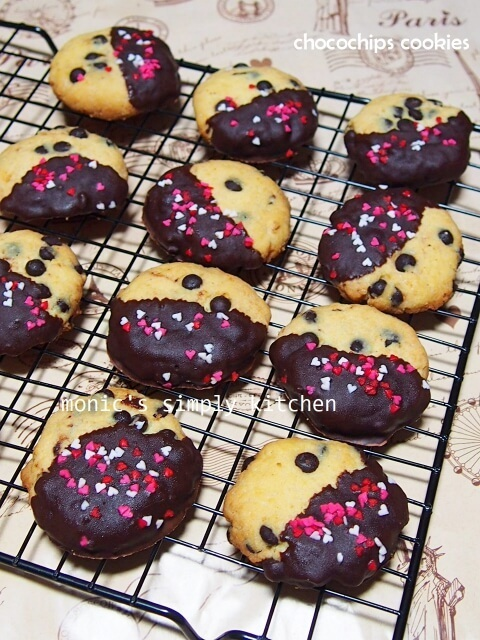 Chocochips Cookies with Sprinkles