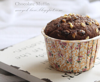 巧克力香蕉蛋糕 【Chocolate Banana Muffin】
