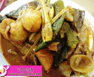 A1咖哩石斑鱼头/A1Curry Fish Head(Grouper)