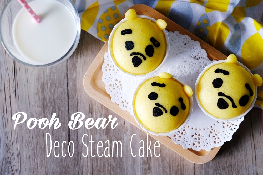Pooh Deco Steam Cupcake