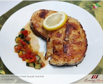 Pan-Fried Teriyaki Cod Fish, A Tasty Treat  ( 日式香煎鳕鱼 )