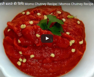 Momos Chutney Recipe Video