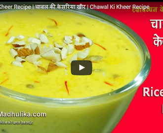 Rice Kesar Kheer Recipe Video