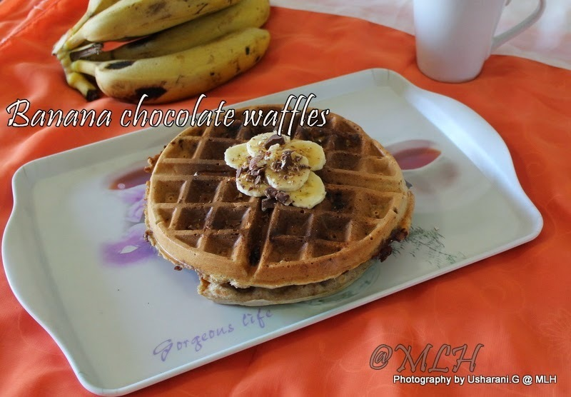 Wheat flour Banana chocolate waffles | wheat flour waffles | Break fast recipes | easy waffles recipes without butter | How to make chocolate banana waffles | Step by step pictures
