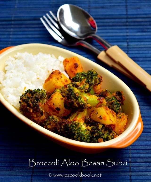 Broccoli Aloo Besan Subzi Recipe