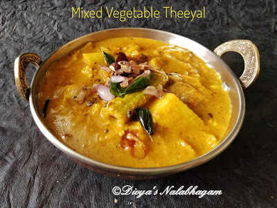 MIXED VEGETABLE THEEYAL