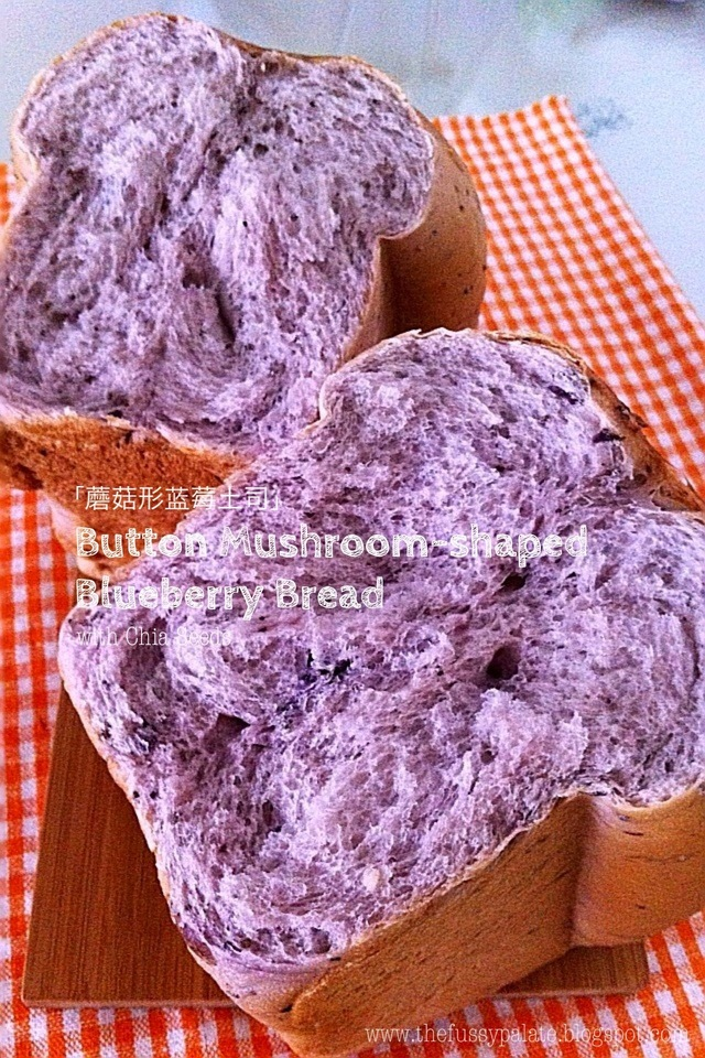 Button Mushroom-shaped Blueberry bread