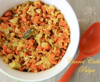 Carrot Cabbage Palya {Udupi Brahmin Style Curry}