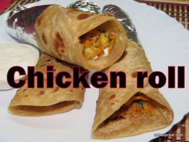 Chicken Roll Recipe