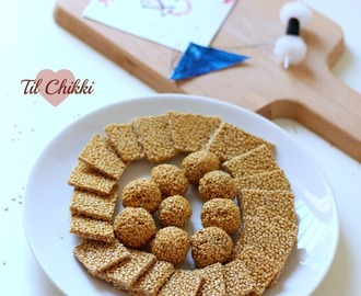 Til Chikki Recipe, Tal Chikki or TilGul Recipe