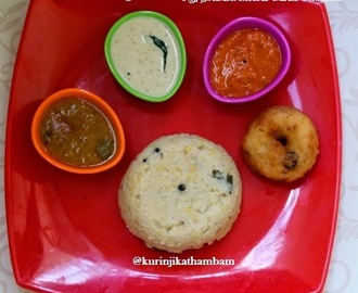 Mixed Millets Ven Pongal - Millet Recipes