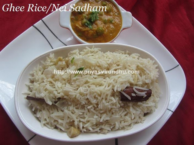 Ghee Rice/Easy Ghee Rice Recipe/South Indian Style Ghee Rice/Nei Sadham