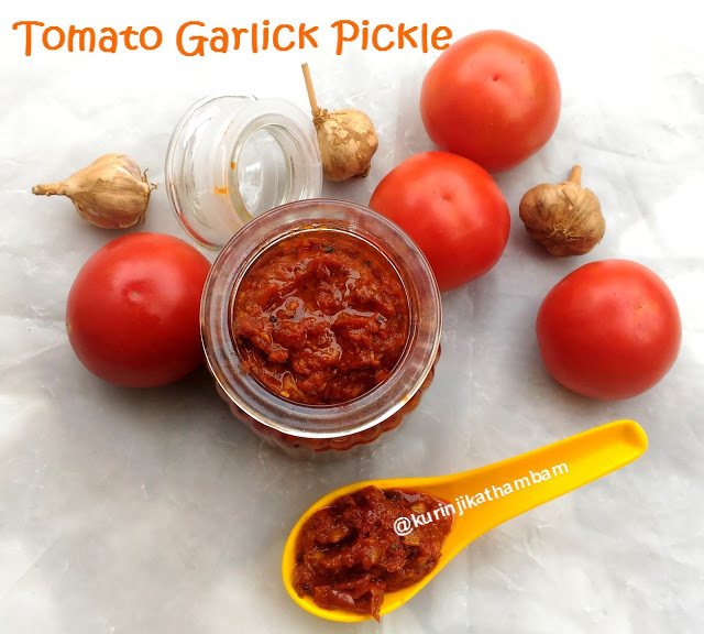 Tomato Garlic Pickle Recipe | Pickle Recipes