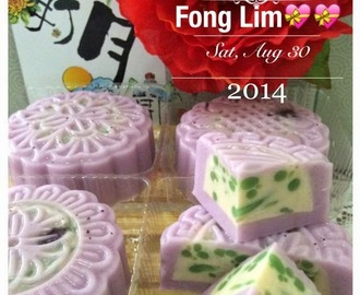 ~~~   Blueberry  &  Cendol Jelly Moon Cake   ~~~   ❤❤❤       ~~~ 蓝莓 & 珍多燕菜月饼  ~~~