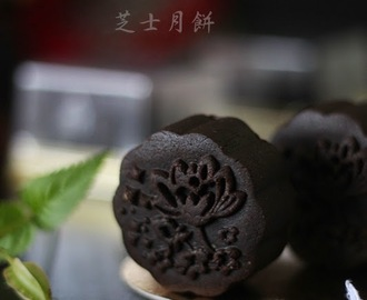 巧可力芝士月饼 (Chocolate Cheesy  Mooncake)