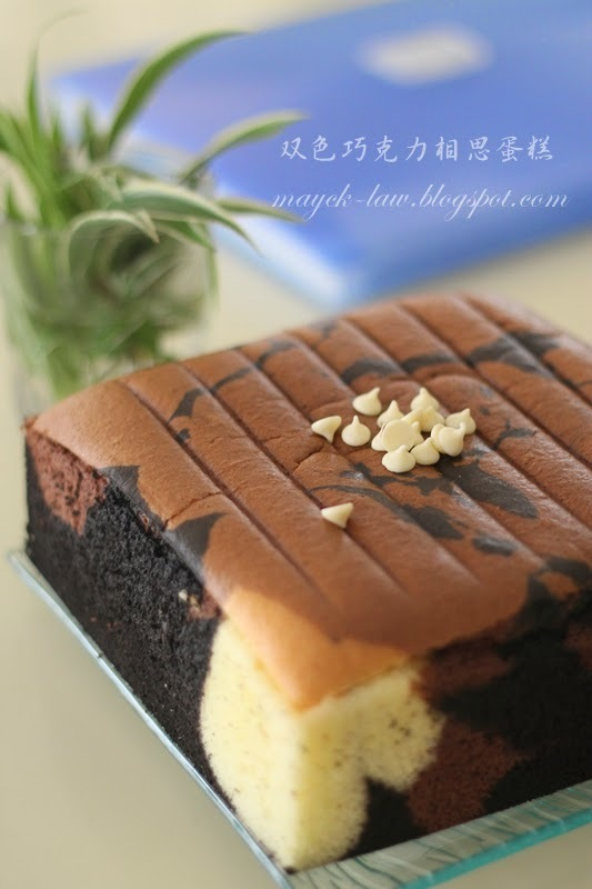 双色巧克力相思蛋糕 (Bicolour Chocolate Ogura Cake)