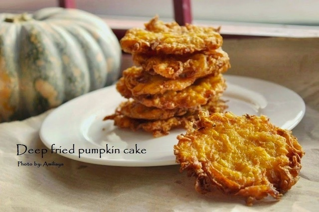 Deep fried pumpkin cake 炸南瓜糕