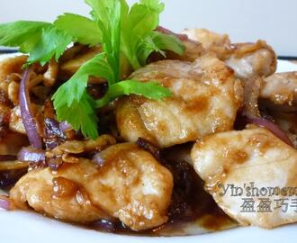 Fish Fillets with Ginger and Onion 姜葱鱼片 (Featured in Group Recipes)