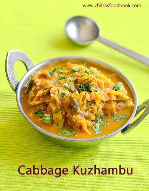 Cabbage Gravy Recipe – Muttaikose Kurma Kuzhambu For Rice, Dosa