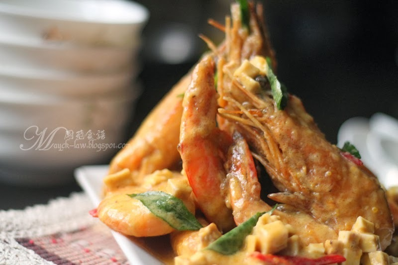 芋头南瓜奶辣虾 (Stir Fried King Prawns with Yam & Spicy Pumpkin Sauce)