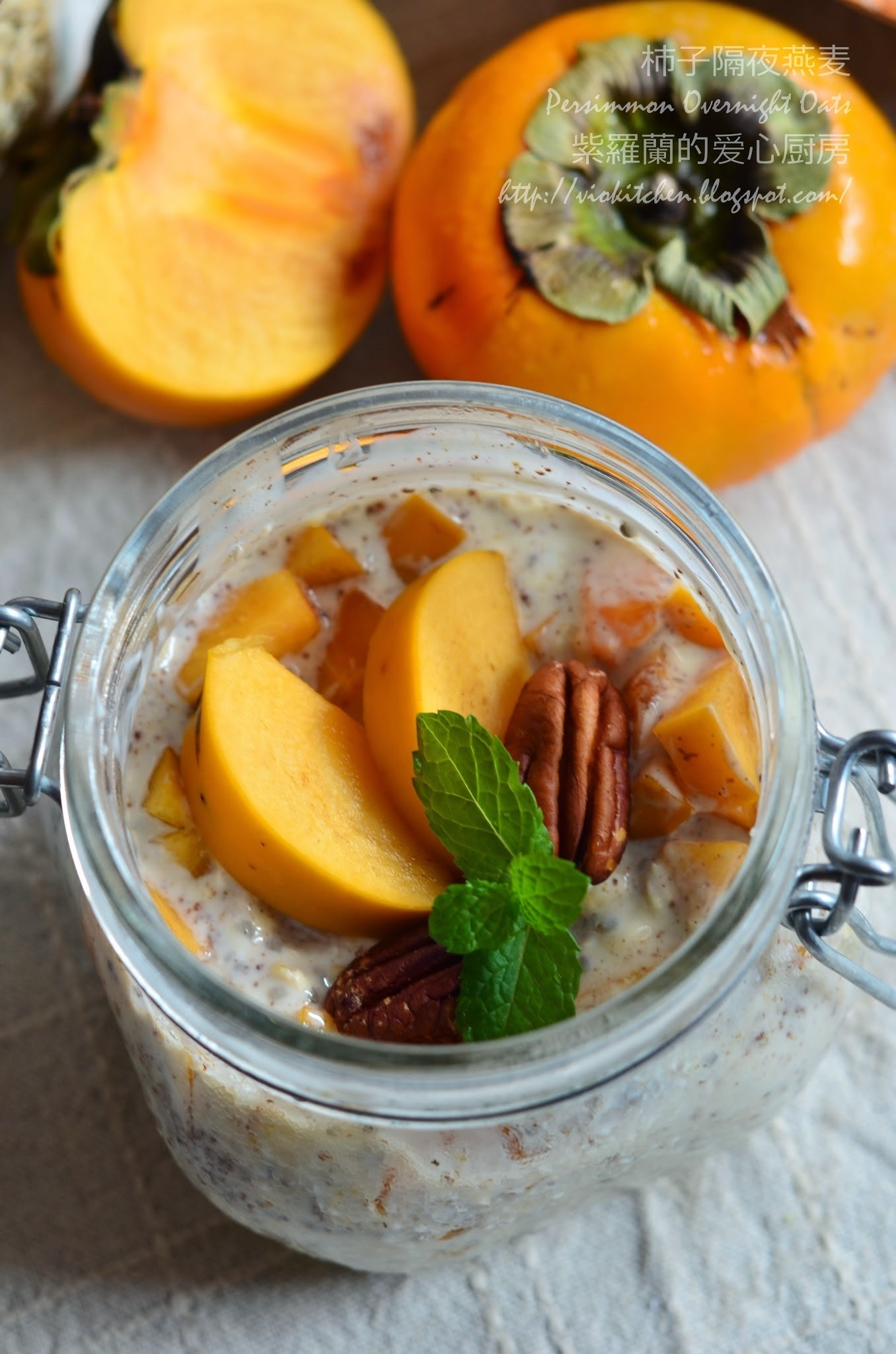 柿子隔夜燕麦 Persimmon Overnight Oats