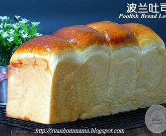 波兰吐司 (Poolish Bread Loaf)
